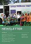 Aarohi Newsletter October December 2020